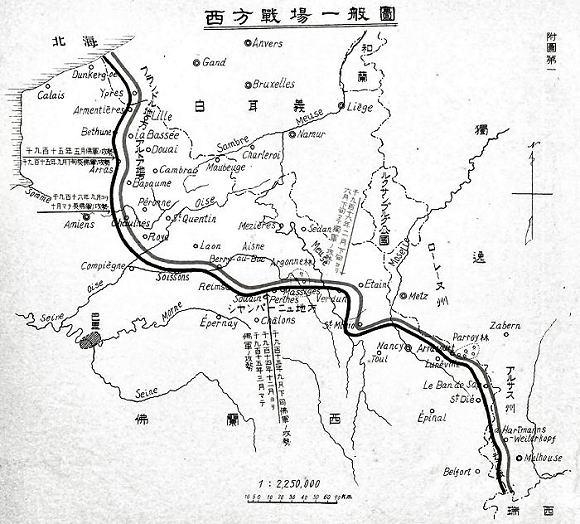 第一次世界大戦の経過 1915年 ① 西部戦線での塹壕戦
